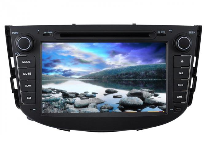 Double din car multimedia navigation system with screen lifan x60