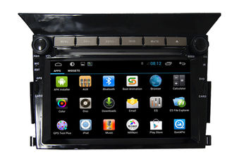 Android / Wince HONDA Navigation System with Corte X A7 Quad core 1.6GHz CPU