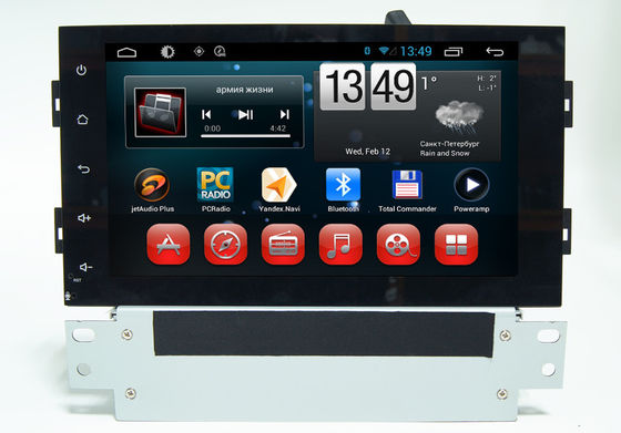 চীন 8.0 inch Touch Screen RDS Radio Android Car GPS Navigation for Peugeot 308 S সরবরাহকারী