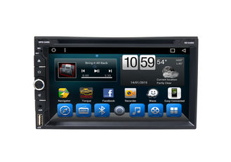 চীন Universal Central Multimidia Navigation GPS System Automobile DVD Players with Big USB সরবরাহকারী
